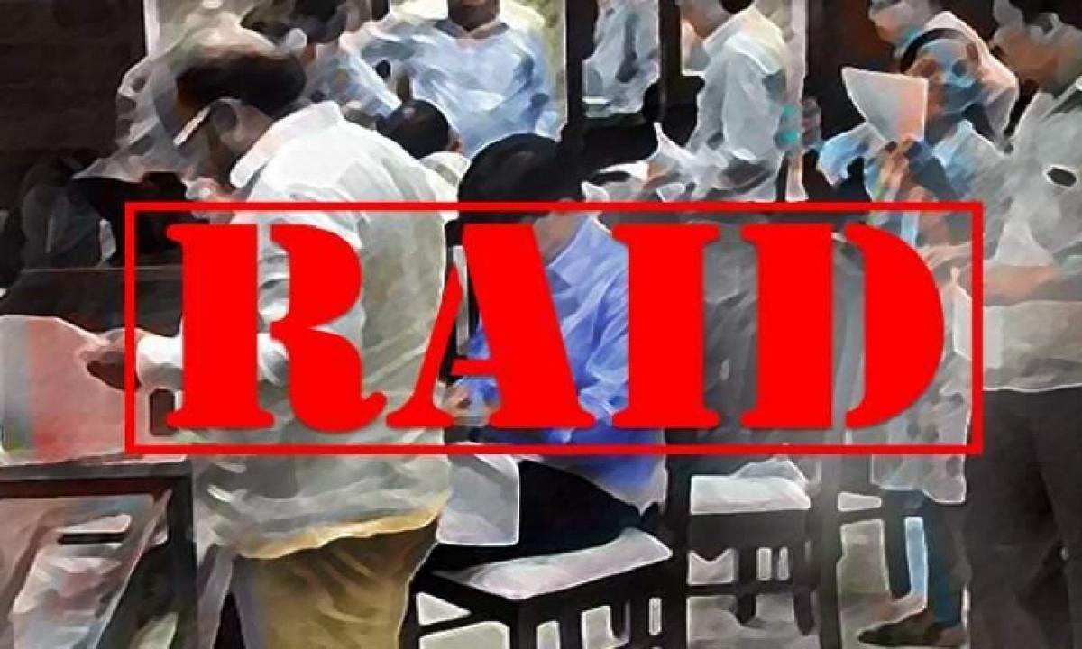 Vigilance Department Filed Cases Against 46 Hospitals In Ap!-TeluguStop.com