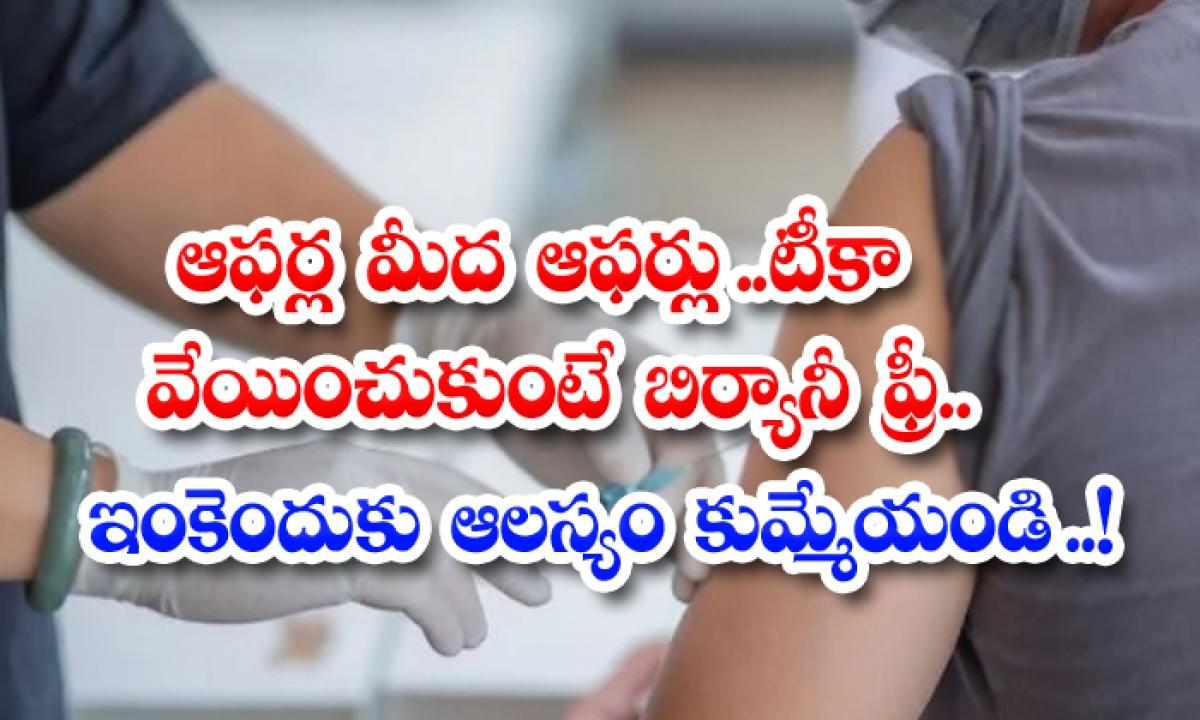 Biryani Is Free If The Corona Vaccine Is Fried-TeluguStop.com