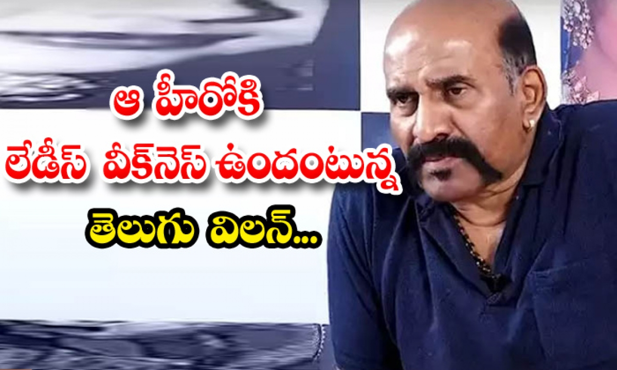 Yagnam Movie Fame Villain Vijay Rangarajan Sensational Comments On Kannada Hero-TeluguStop.com