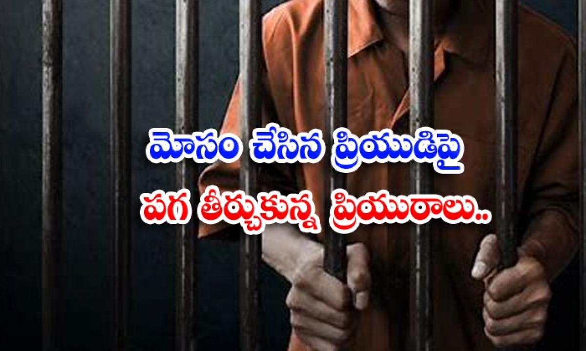 Viral Girlfriend Taking Revenge On Cheating Boyfriend Anyway-TeluguStop.com