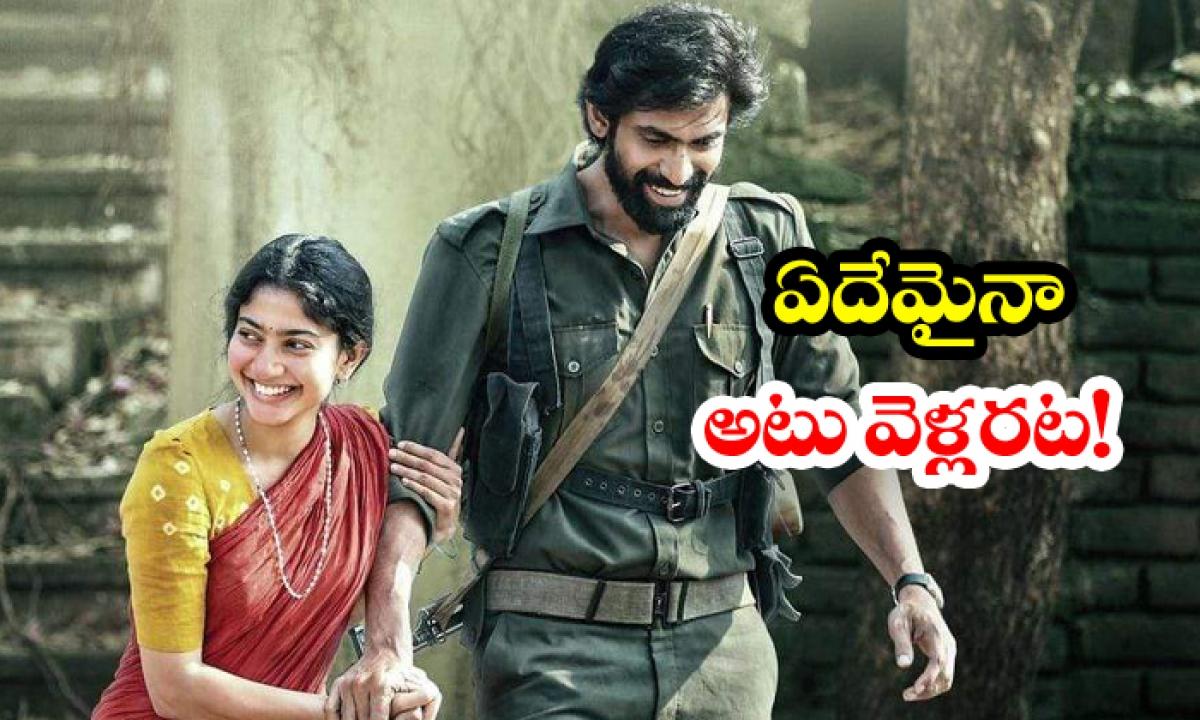 Virataparvam Will Not Release In Ott-ఏదేమైనా విరాటపర్వం అటు వెళ్లదట-Breaking/Featured News Slide-Telugu Tollywood Photo Image-TeluguStop.com