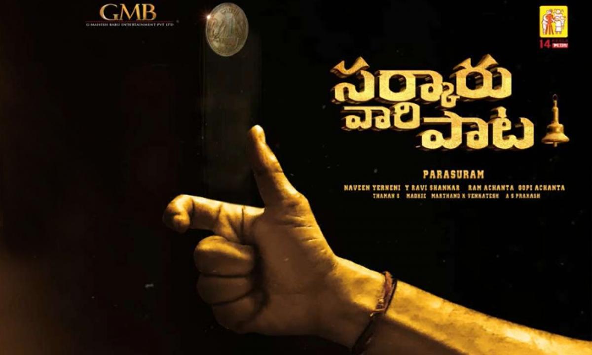 Mahesh Babu's Sarkaru Vaari Paata Scheduled To Shoot In USA's Florida City.-General-English-Telugu Tollywood Photo Image-TeluguStop.com