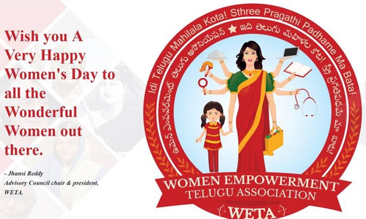 Weta Women Empowerment Telugu Association-TeluguStop.com