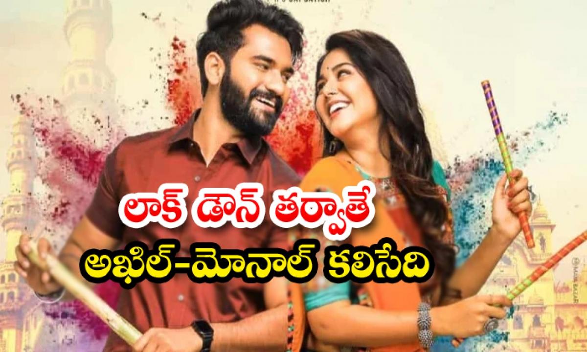 Akhil Sarthak Monal Gajjar Web Series Will Start After Lockdown-TeluguStop.com