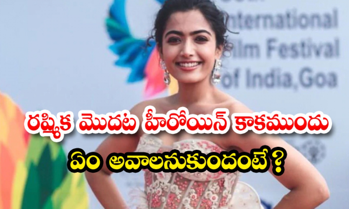 What Did Rashmi Want To Be Before She First Became A-TeluguStop.com