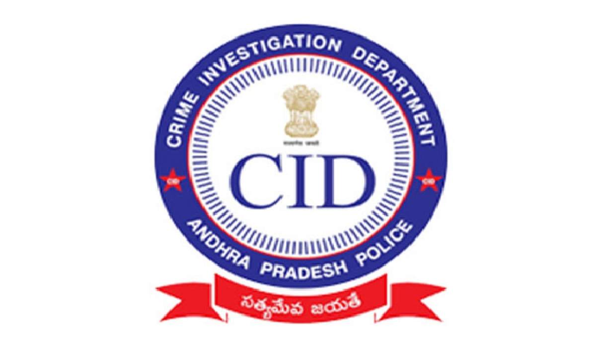 What's Going On In The State: AP CID Court Questioned AP Govt-Latest News English-Telugu Tollywood Photo Image-TeluguStop.com