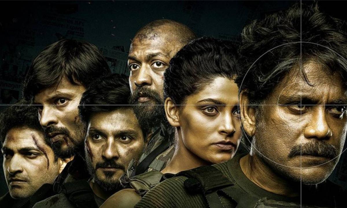 Nagarjuna's Wild Dog' Trending In No 1 Position On Netflix-Latest News English-Telugu Tollywood Photo Image-TeluguStop.com