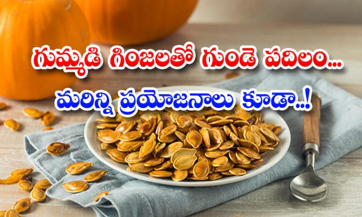 Wonderful Health Benefits Of Pumpkin Seeds-TeluguStop.com