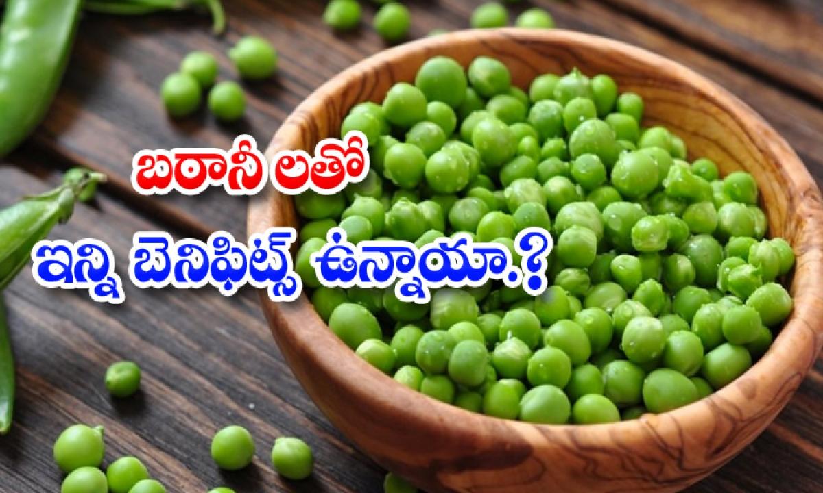 Health Benefits Of Green Peas-వామ్మో.. బఠానీలతో ఇన్ని బెనిఫిట్స్ ఉన్నాయా-Latest News - Telugu-Telugu Tollywood Photo Image-TeluguStop.com