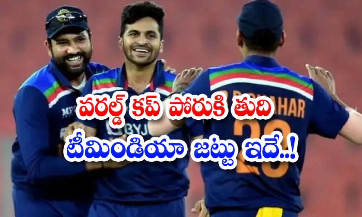 This Is The Final Team India Hair For The World Cup Fight-వరల్డ్ కప్ పోరుకి తుది టీమిండియా జట్టు ఇదే..-General-Telugu-Telugu Tollywood Photo Image-TeluguStop.com