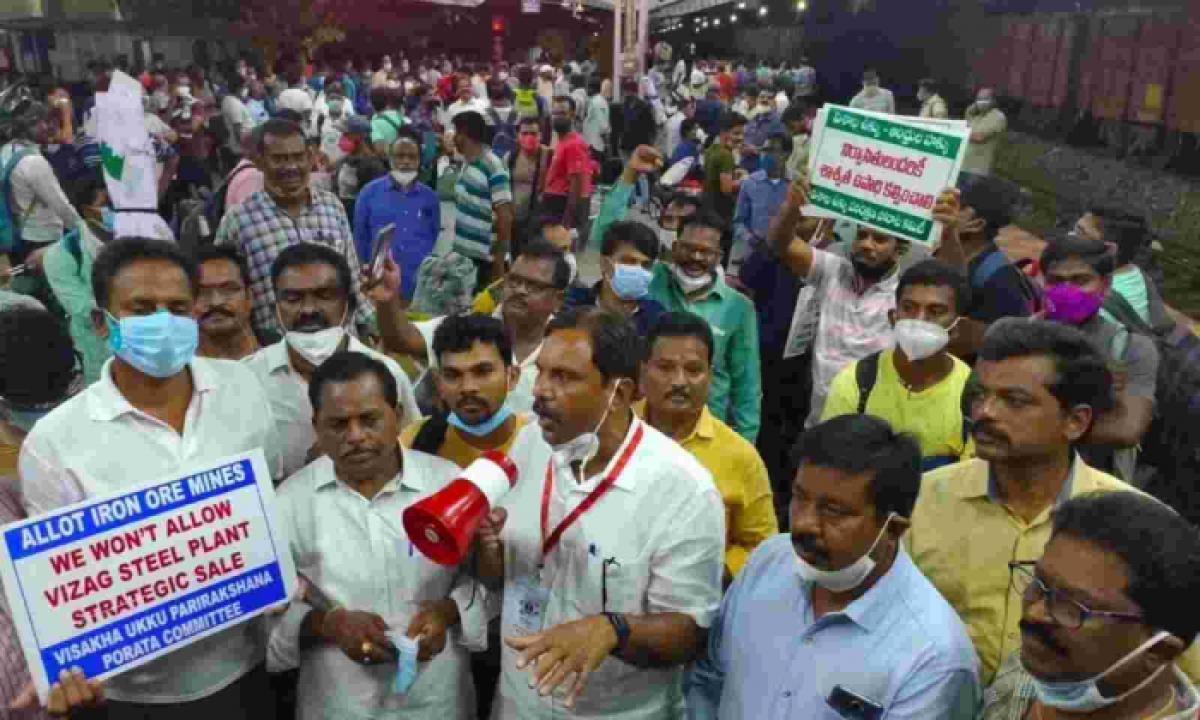 Ycp Mps Participates In Vizag Steel Plant Privatization Protest At Delhi-TeluguStop.com