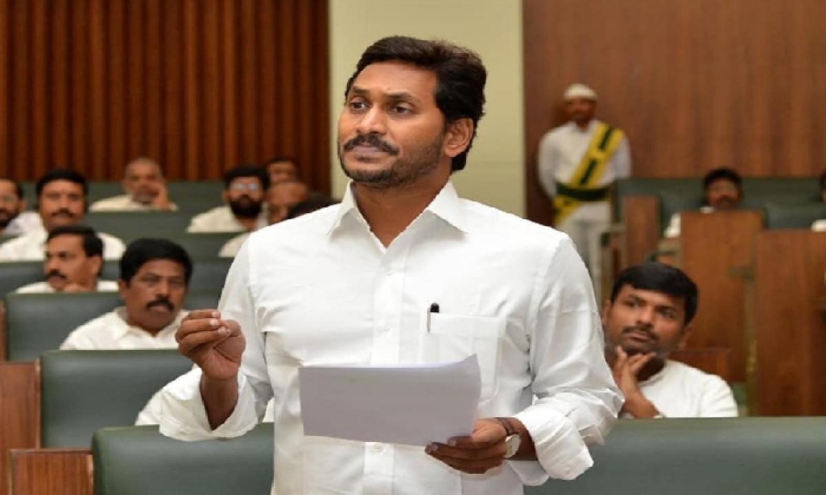 YCP Govt Amends AP Subordinate Service Rules 1996 To Implement EWS Reservation-Latest News - Telugu-Telugu Tollywood Photo Image-TeluguStop.com