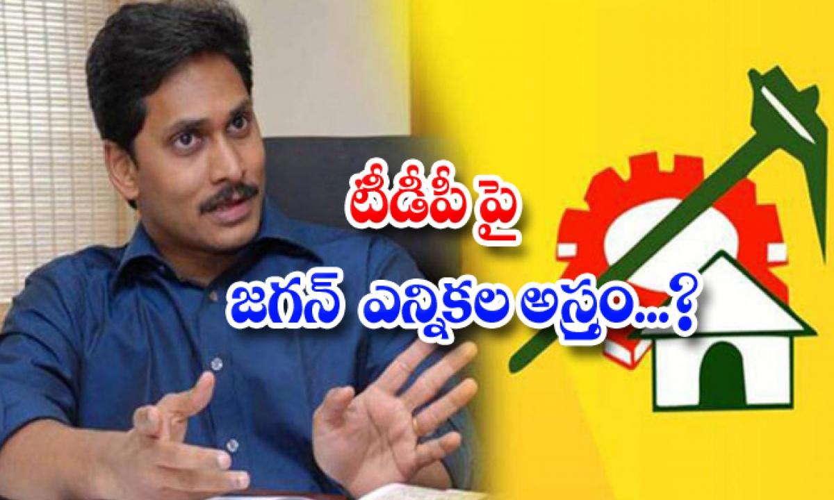 Tdp Troubled On Jagan Mind Game-TeluguStop.com