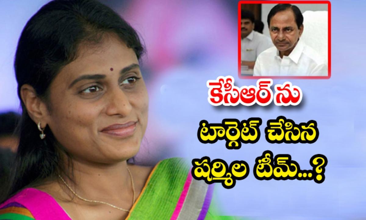 Sharmila Team Targeting-TeluguStop.com