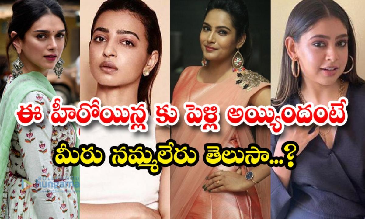 No One Can Believe About Marriage Of These Heroines-ఈ హీరోయిన్లకు పెళ్లి అయ్యిందంటే మీరు నమ్మలేరు తెలుసా-Latest News - Telugu-Telugu Tollywood Photo Image-TeluguStop.com