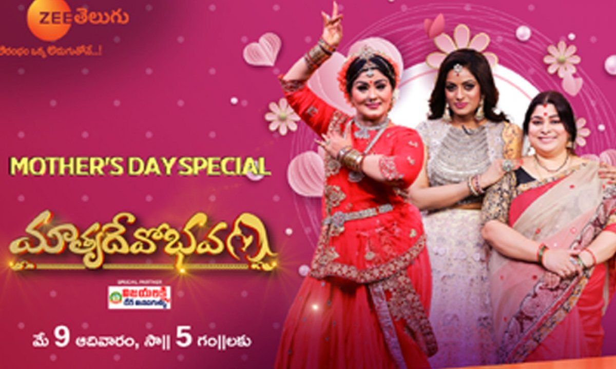 Zee Telugu Is Gearing Up With Matrudevobhava And Imagination Whispers Series To Entertain Her Fans In Mamata Covela-TeluguStop.com