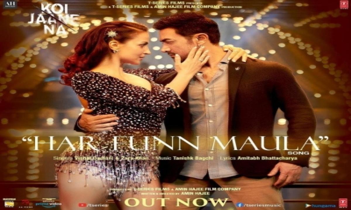 Aamir Khan's Feedback Important: 'koi Jaane Na' Actor Kunal Kapoor-TeluguStop.com