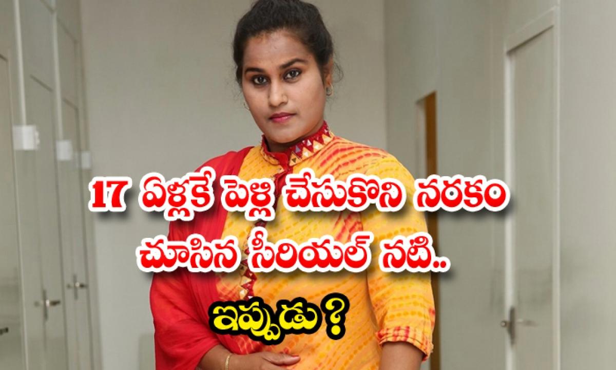 Television Actress Mahati Reveals Her Emotional Journey As Actor-17 ఏళ్లకే పెళ్లి చేసుకొని నరకం చూసిన సీరియల్ నటి.. ఇప్పుడు-Latest News - Telugu-Telugu Tollywood Photo Image-TeluguStop.com