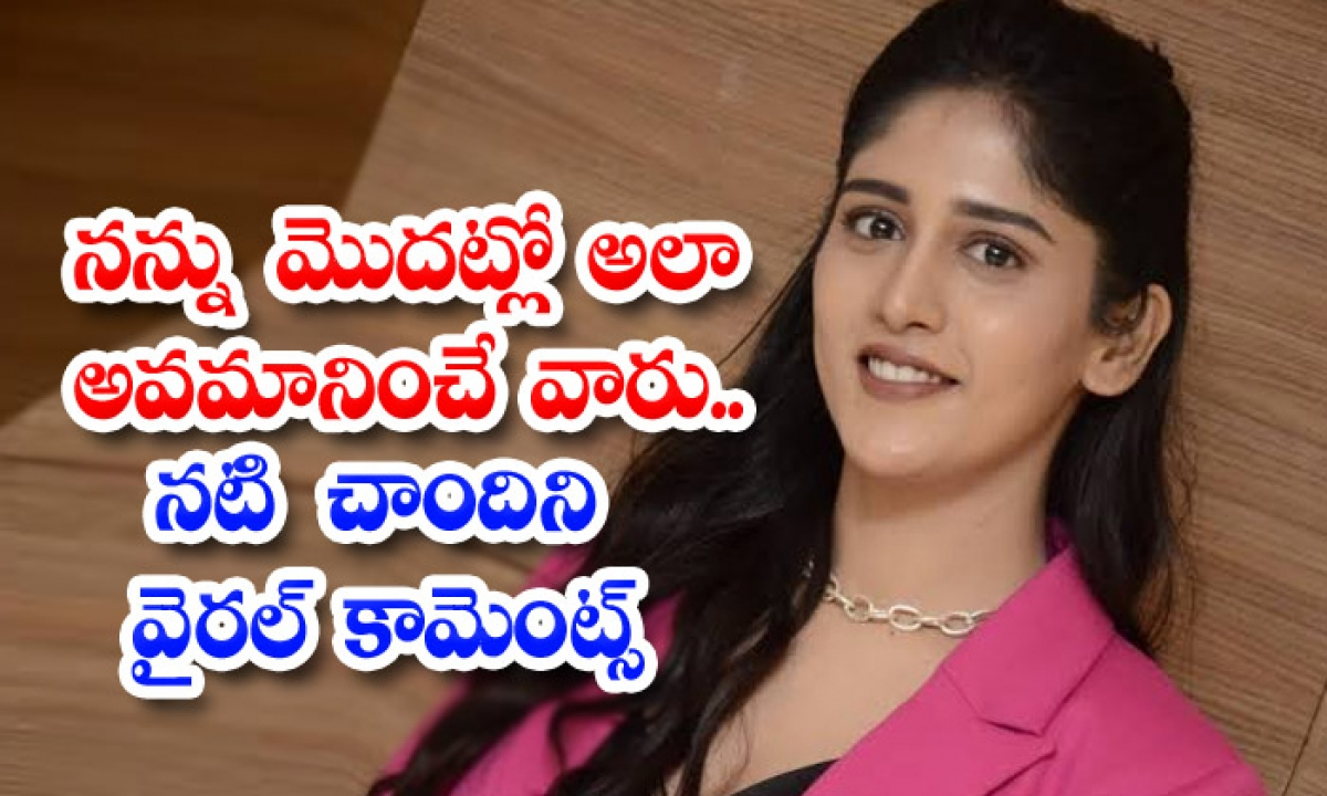 Those Who Insulted Me Like That In The Beginning Actress Chandini Viral Comments-TeluguStop.com