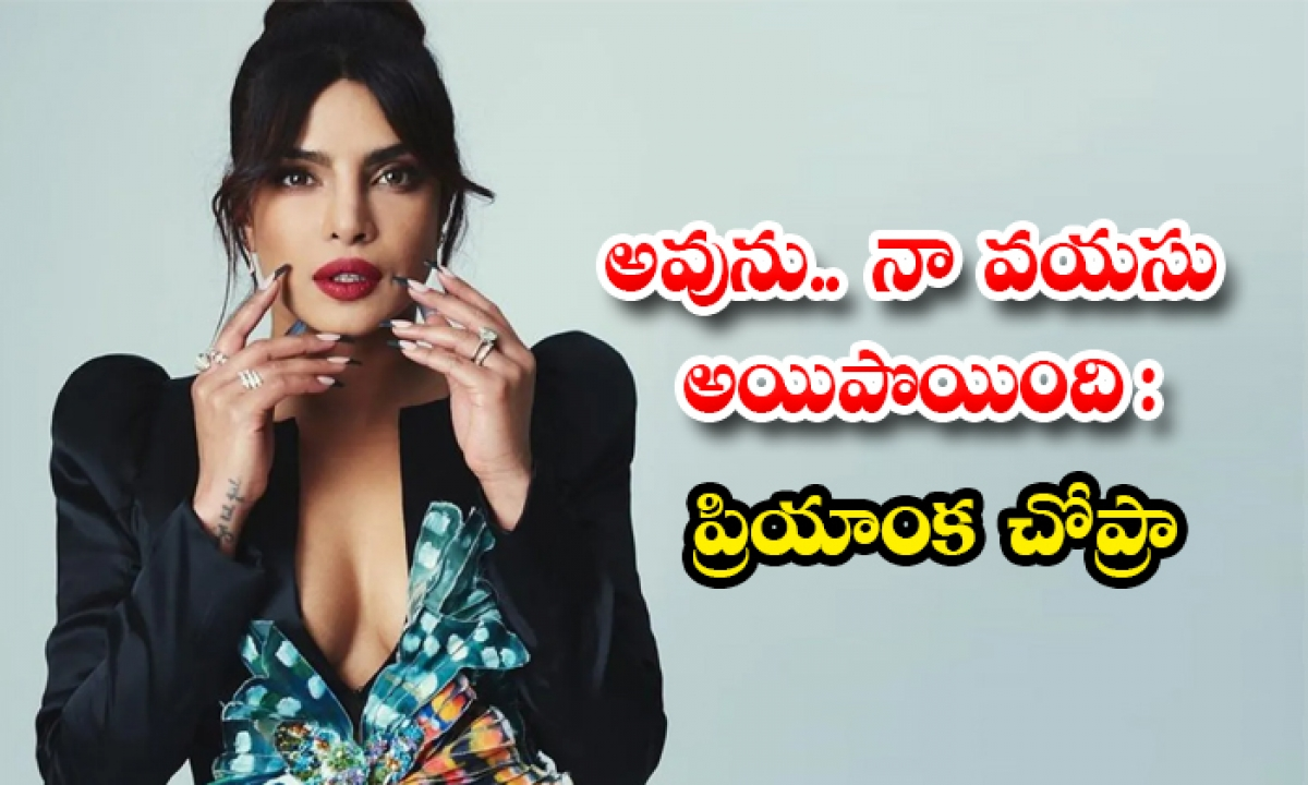 Actress Priyanka Chopra Comments Her Body Changes-TeluguStop.com