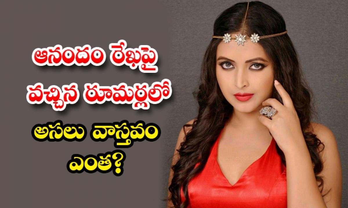 Actress Rekha About Her Failure Career-TeluguStop.com