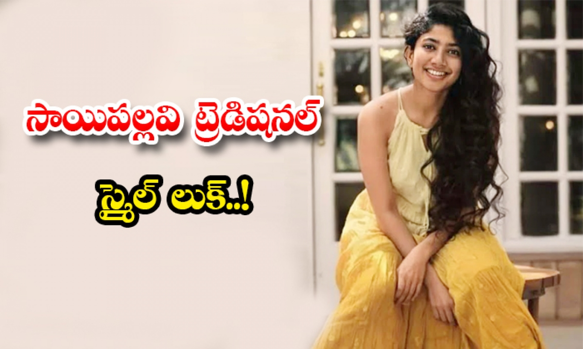Saipallavi Smiley Traditional Look-TeluguStop.com