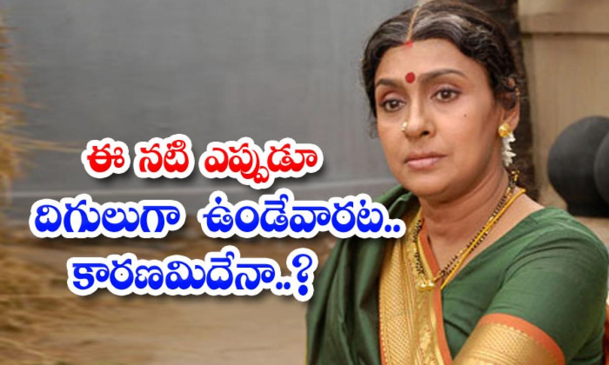 Actor Paruchuri Gopalakrishna Interesting Comments About Sujatha-ఈ నటి ఎప్పుడూ దిగులుగా ఉండేవారట.. కారణమిదేనా..-Latest News - Telugu-Telugu Tollywood Photo Image-TeluguStop.com