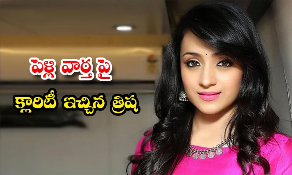 Actress Trisha Gives Clarification On Her Marriage Rumors In Social Media-పెళ్లి వార్తపై క్లారిటీ ఇచ్చిన త్రిష-Latest News - Telugu-Telugu Tollywood Photo Image-TeluguStop.com