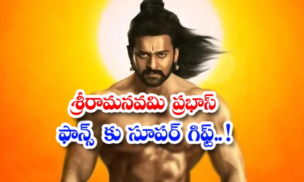 Prabhas Adipurush Fans Super Gift For Srirama Navami Festival-TeluguStop.com