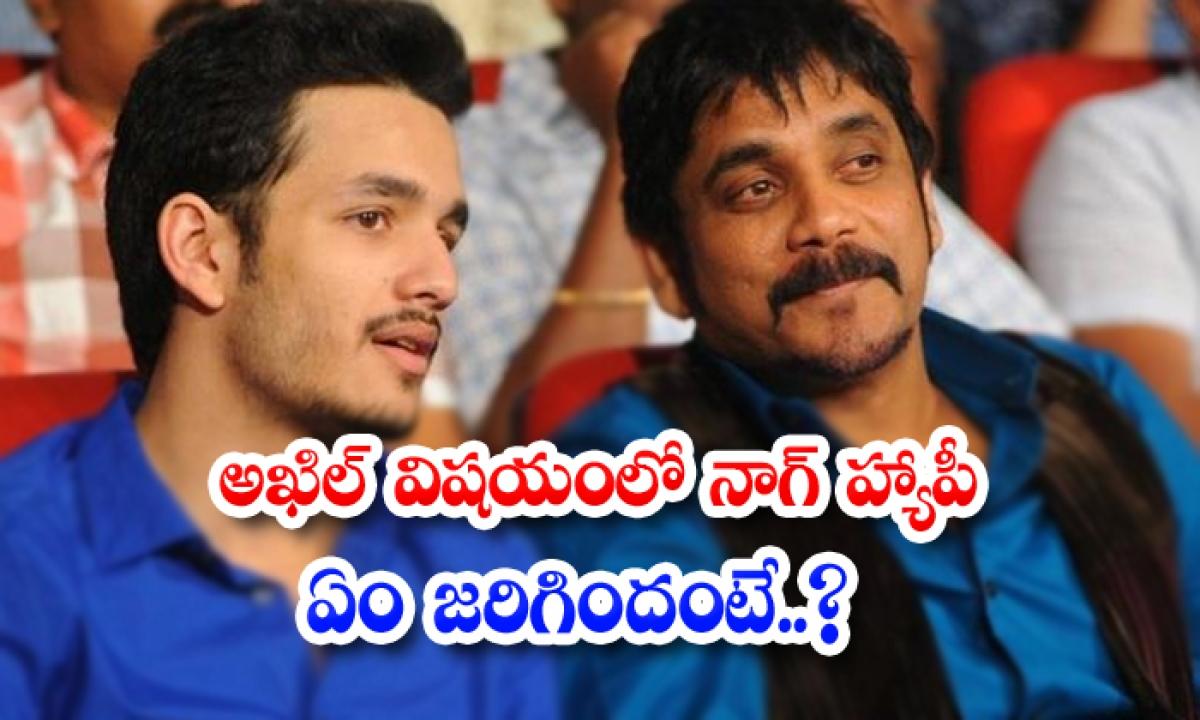 Star Hero Nagarjuna Happy With Akhil Future Projects-TeluguStop.com