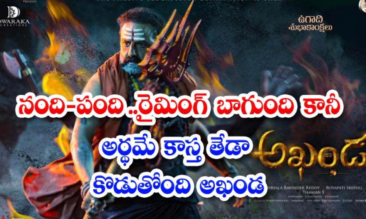 Balakrishna Akhanda Movie Dialogue-TeluguStop.com