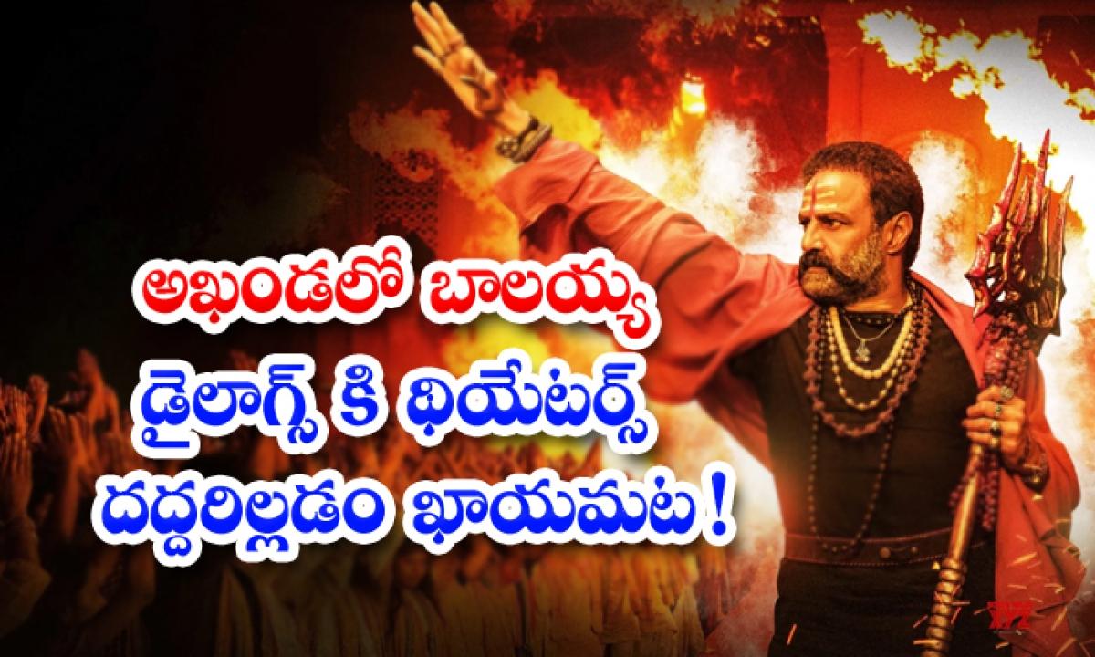 Hero Srikanth Shares Interesting News About Balayya Role In Akhanda Movie-అఖండలో బాలయ్య డైలాగ్స్ కి థియేటర్స్ దద్దరిల్లడం ఖాయమట -Latest News - Telugu-Telugu Tollywood Photo Image-TeluguStop.com