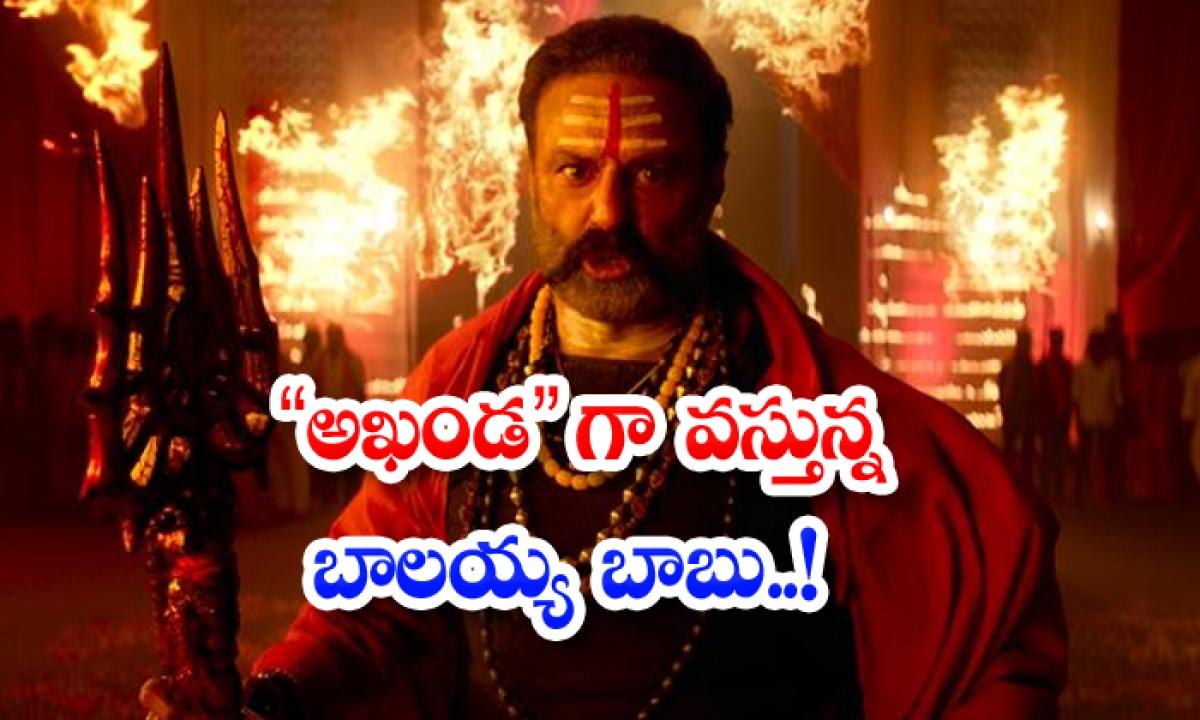 Balayya Babu Coming As Akhanda-TeluguStop.com