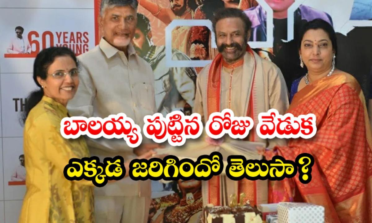 Balakrishna Birthday Celebrations In Hospital-TeluguStop.com