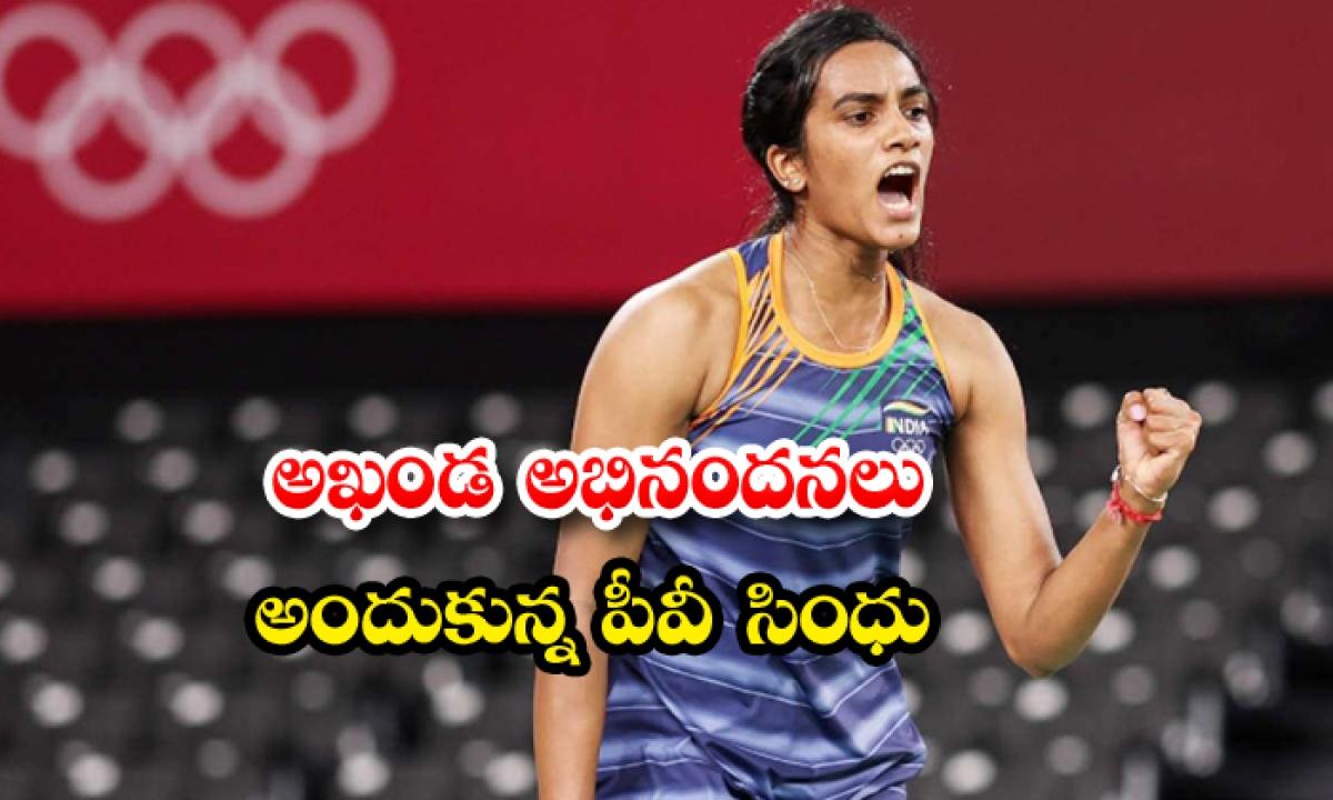 Balakrishana About P V Sindu Winning In Fb Post-అఖండ' అభినందనలు అందుకున్న పీవీ సింధు-Latest News - Telugu-Telugu Tollywood Photo Image-TeluguStop.com