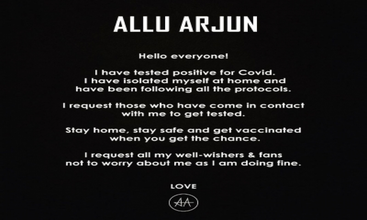 Allu Arjun Shares Health Update: 'doing Well With Very Mild Symptoms'-TeluguStop.com