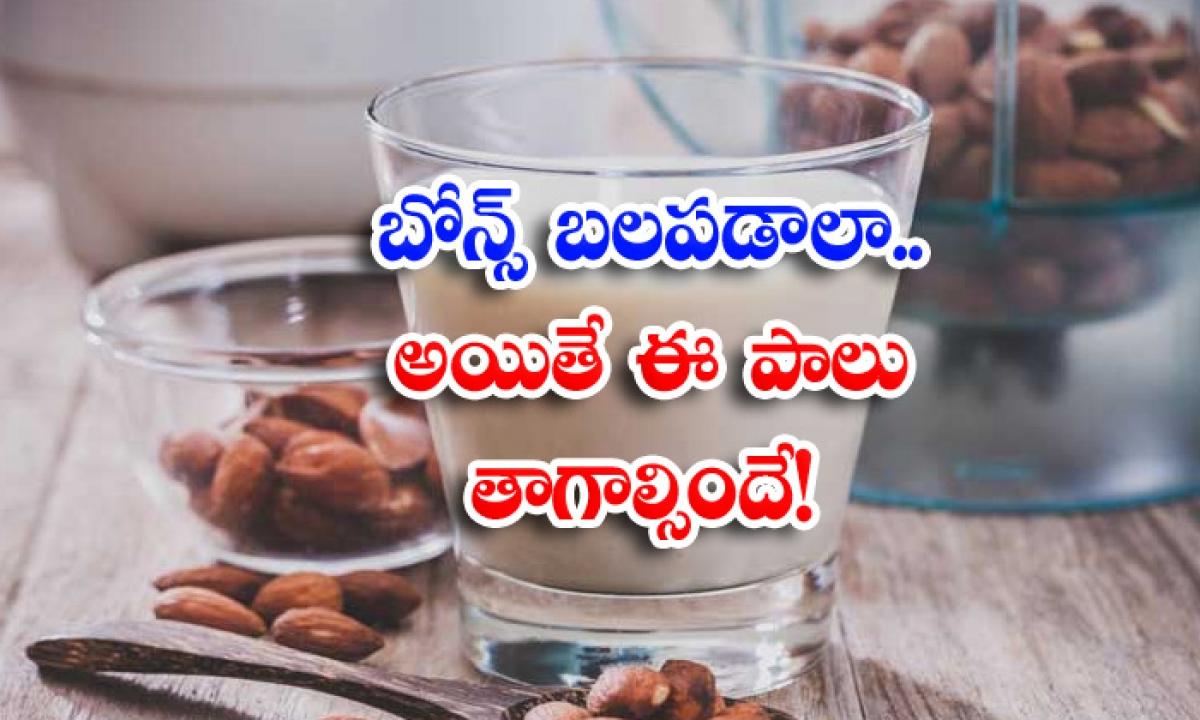 Benefits Of Almond Milk Almond Milk For Health Health Tips-TeluguStop.com