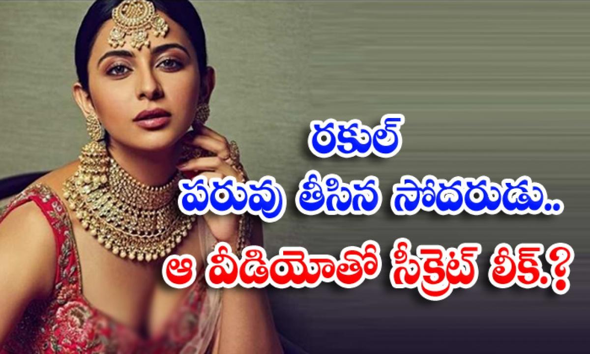 Aman Preet Shares Rakul Preet Cooking Video-TeluguStop.com