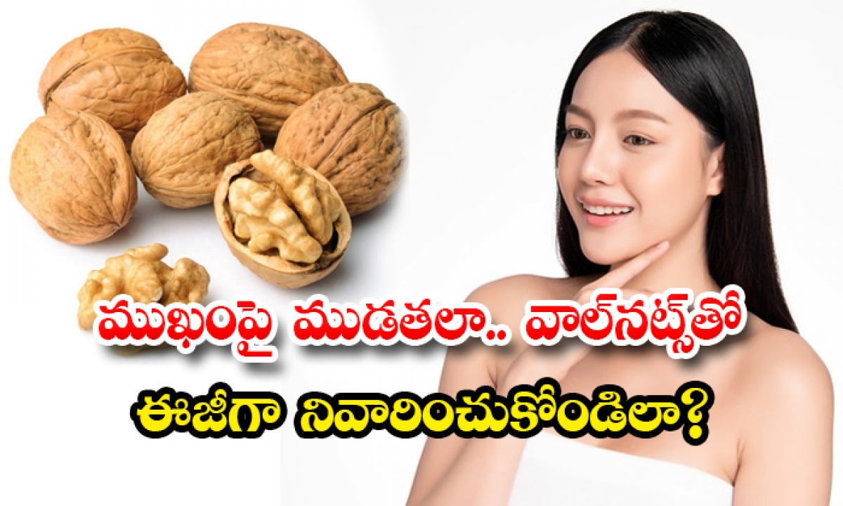 Amazing Beauty Benefits Of-TeluguStop.com