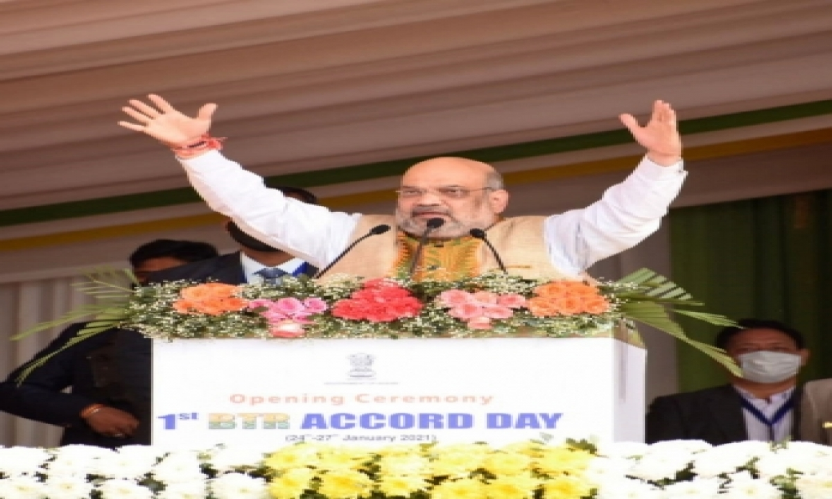 TeluguStop.com - Amit Shah Accuses Cong Of Trying To Open Assam To Infiltrators