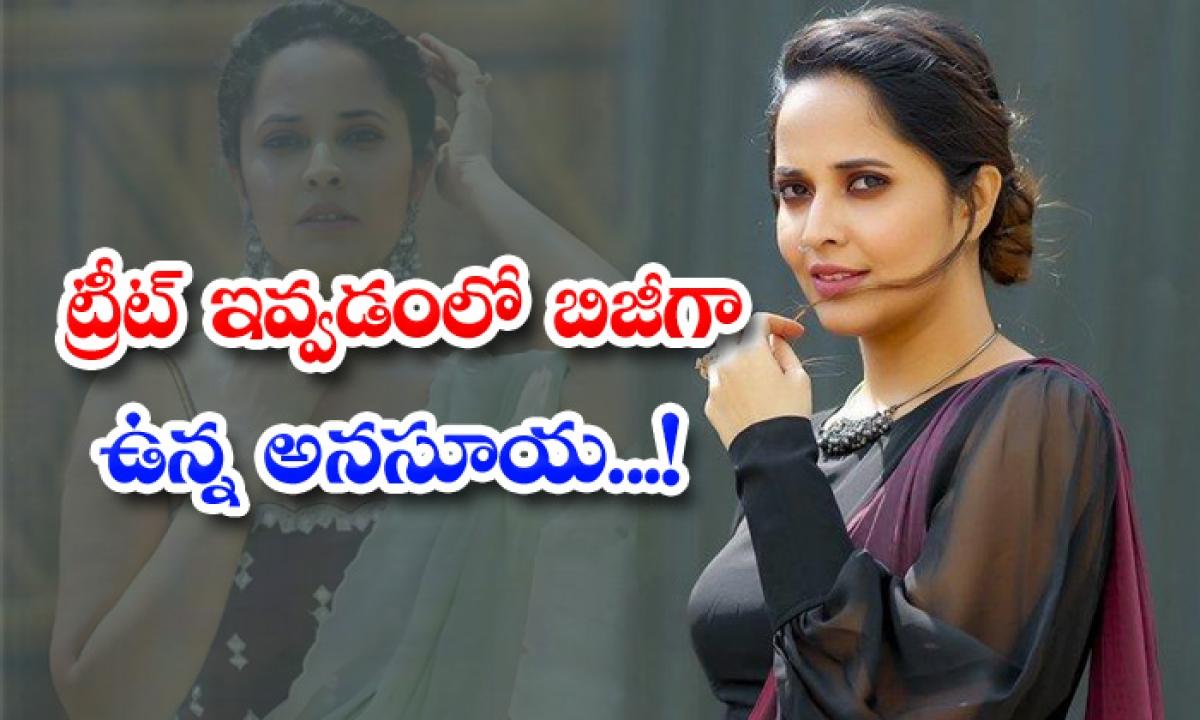 Anasuya Busy With Movies-ట్రీట్ ఇవ్వడంలో బిజీగా ఉన్న అనసూయ..-Latest News - Telugu-Telugu Tollywood Photo Image-TeluguStop.com