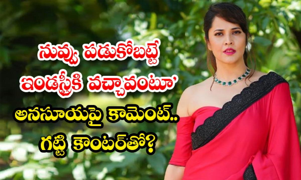 Anchor Anasuya Bharadwaj Strong Counter To Netizens For Abusive Trolls On Social Media-TeluguStop.com