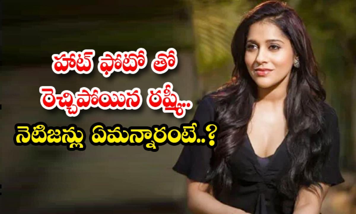 Rashmi Gautam Hot Photo Goes Viral In Social Media-TeluguStop.com