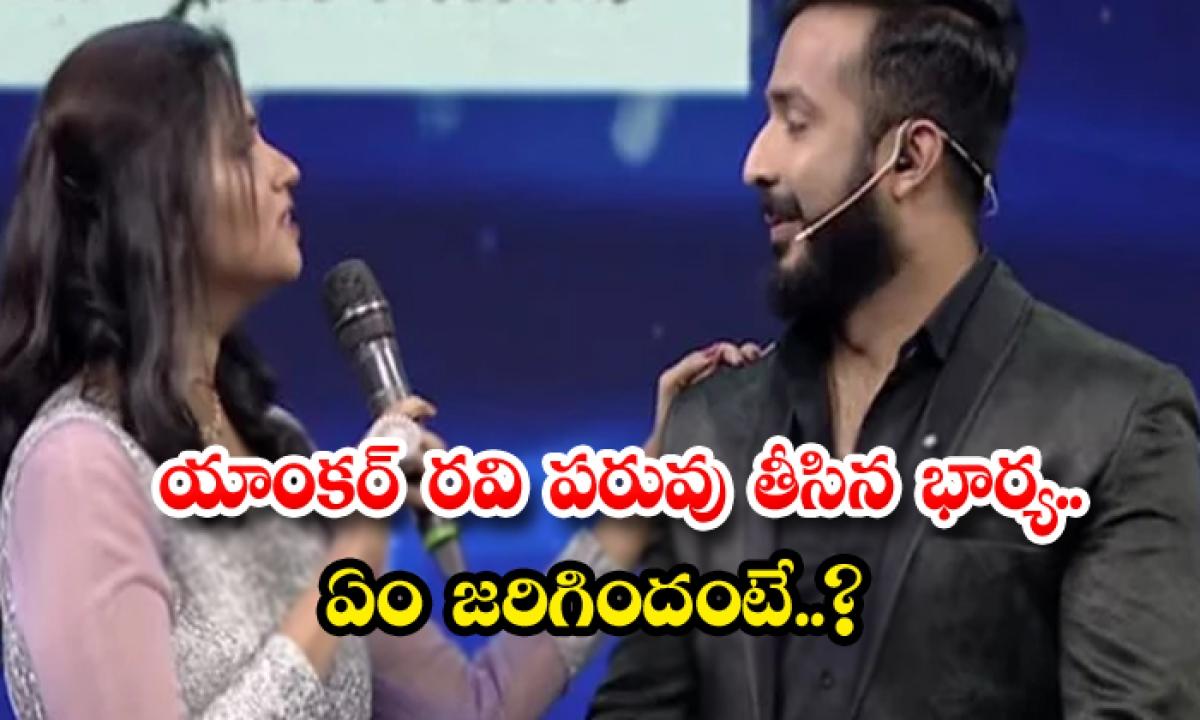 Anchor Ravi Wife Shocking Comments In Big Celebrity Challenge Show-యాంకర్ రవి పరువు తీసిన భార్య.. ఏం జరిగిందంటే..-Latest News - Telugu-Telugu Tollywood Photo Image-TeluguStop.com