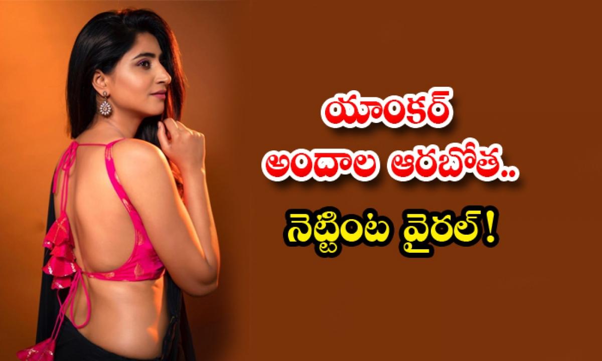 Varshini Sounderajan Latest Stunning Pose-TeluguStop.com