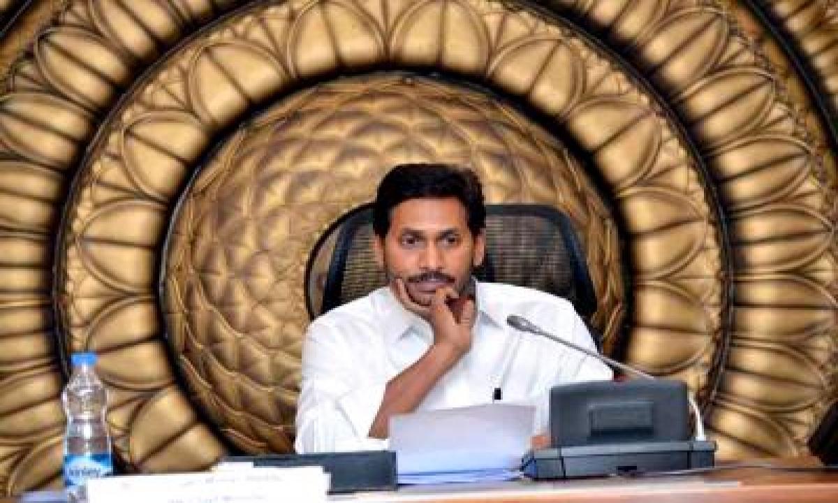 Andhra Cm Disburses Rs 254 Cr Under Ysr Bima Scheme-TeluguStop.com