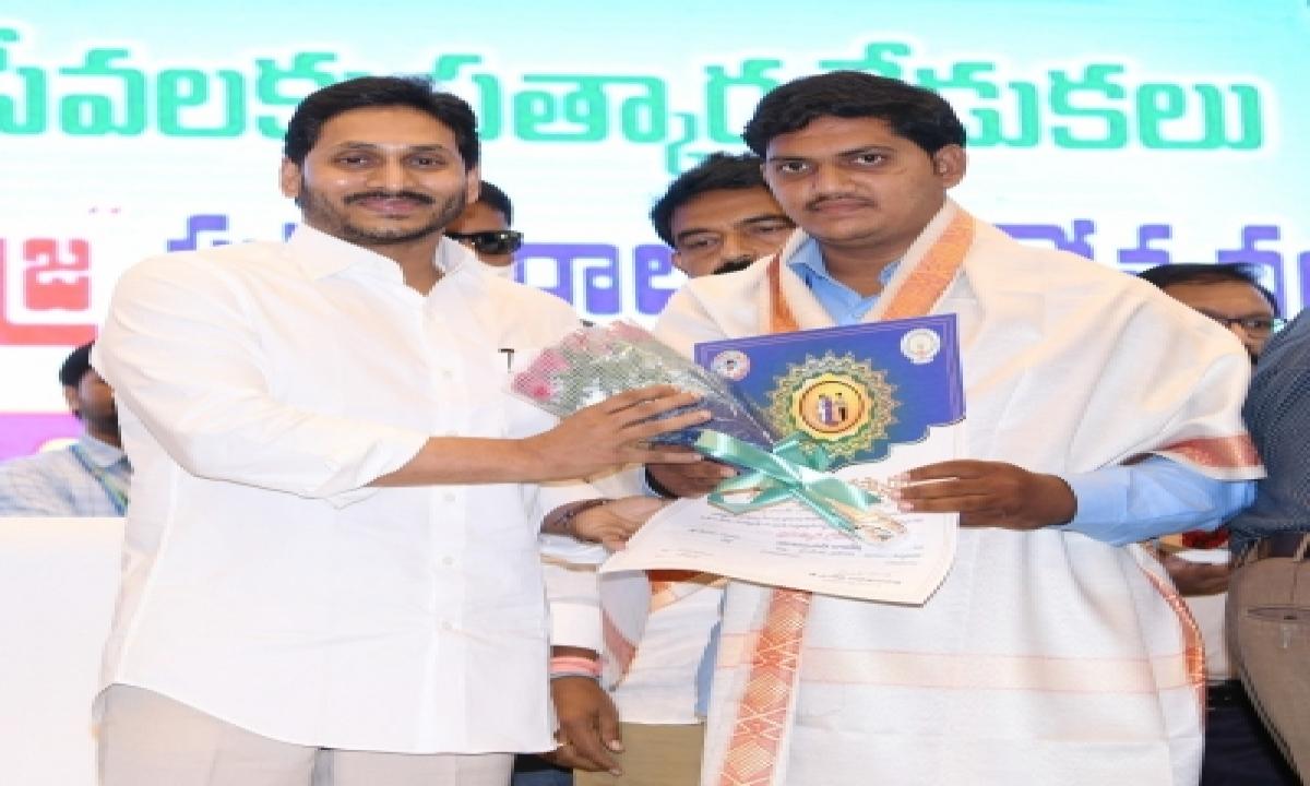 Andhra's Village, Ward Volunteer System Has Redefined Governance: Cm-TeluguStop.com
