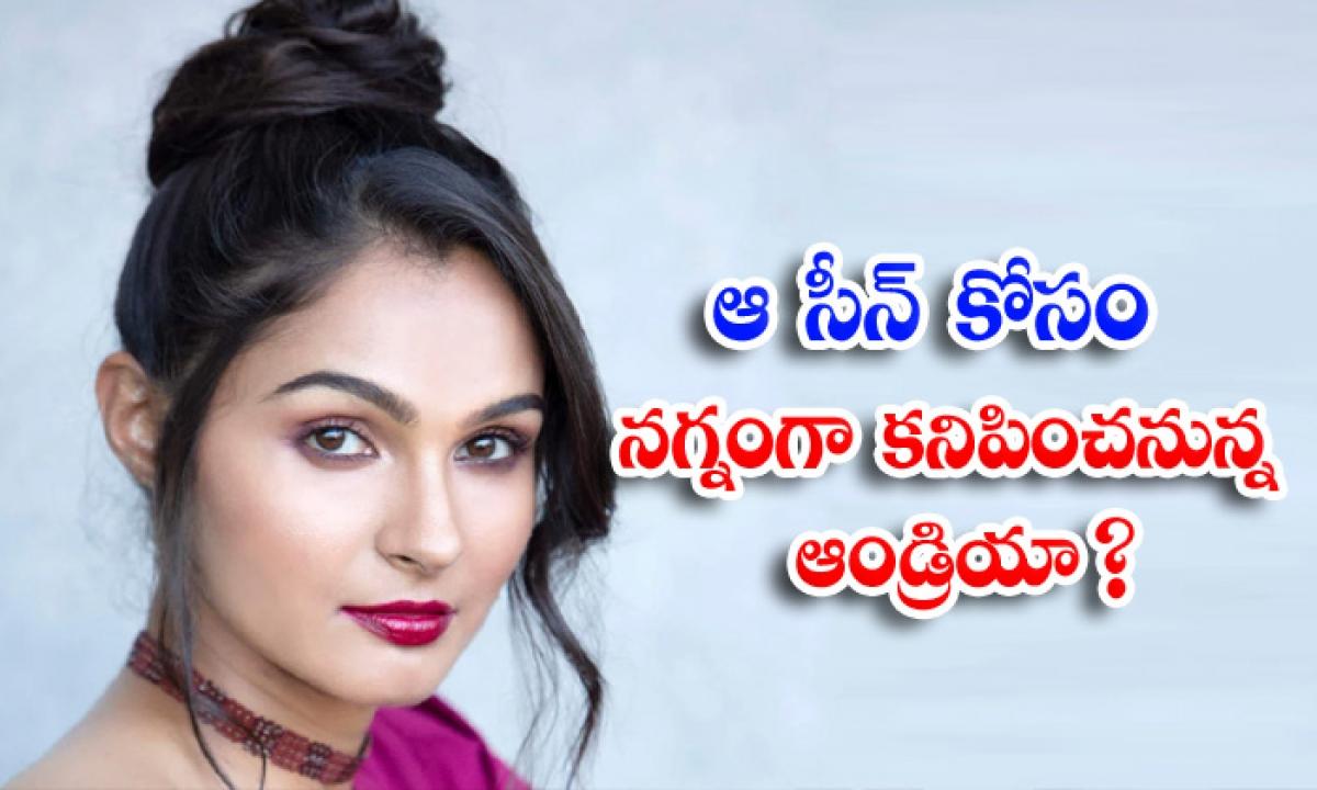 Andrea Will Appear Naked For That Scene-ఆ సీన్ కోసం నగ్నంగా కనిపించనున్న ఆండ్రియా-Latest News - Telugu-Telugu Tollywood Photo Image-TeluguStop.com