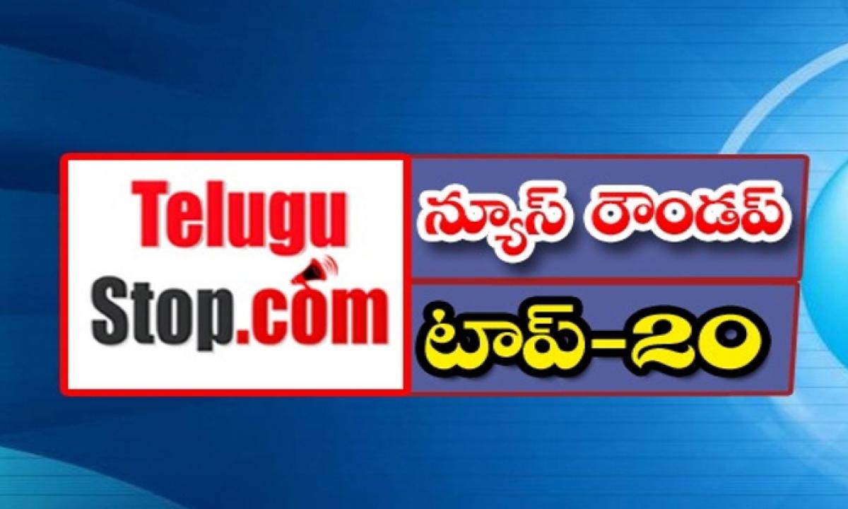 Ap Andhra And Telangana News Roundup Breaking Headlines Latest Top News 08 June 2021 Today-TeluguStop.com
