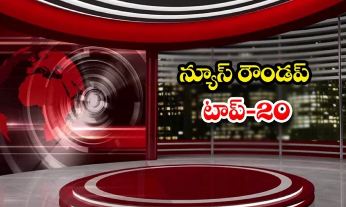 Ap Andhra And Telangana News Roundup Breaking Headlines Latest Top News 08 March 2021 Today-TeluguStop.com